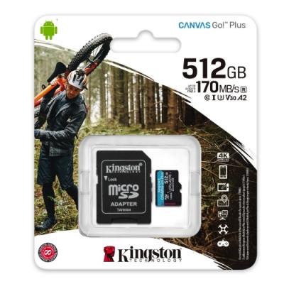 金士頓 SDCG3 MicroSDXC 170MB 512G U3 V30 A2 記憶卡