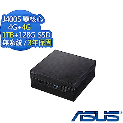 ASUS華碩 PN40  雙核雙碟迷你電腦(J4005/8G/1TB/128G/無系統)
