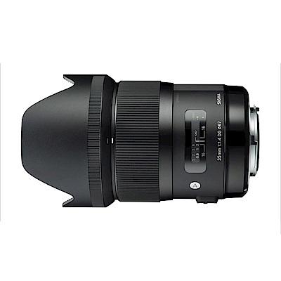 公司貨 SIGMA 35mm F1.4 DG HSM