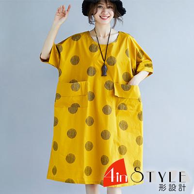 俏皮圓點拼接大口袋寬鬆洋裝 (黃色)-4inSTYLE形設計