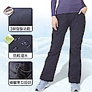 bossini女裝-(網路款)多功能防風雪褲黑
