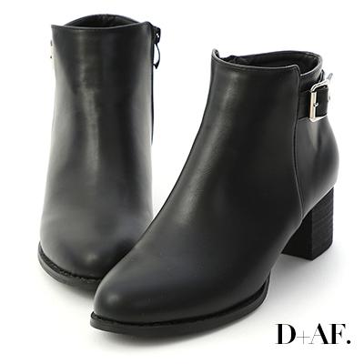 D+AF 都會指標.後側金屬釦環中跟短靴*黑