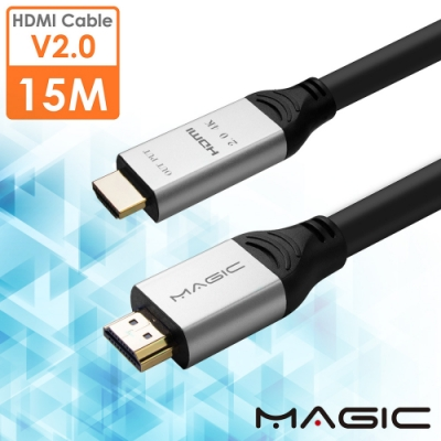 MAGIC HDMI2.0版3D 4K高畫質影音傳輸線-15M