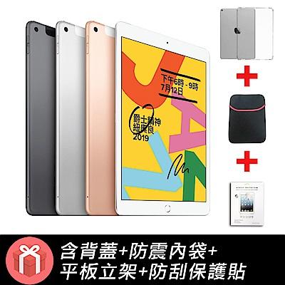 Apple 全新2019 iPad LTE 32G 10.2吋平板組合