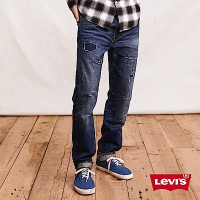 Levis男款上寬下窄502Taper牛仔長褲 直向彈性延展 補丁細節