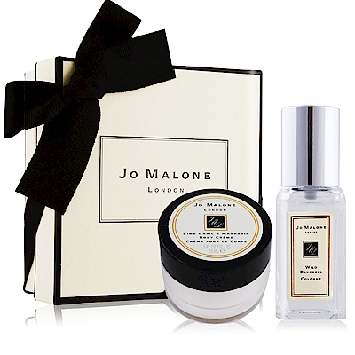 Jo Malone 經典潤膚香氛禮盒[藍風鈴香水9ml+青檸羅勒潤膚霜15ml]