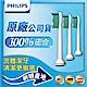 【Philips飛利浦】Sonicare音波震動牙刷專用刷頭3入組HX6013/63(白) product thumbnail 1