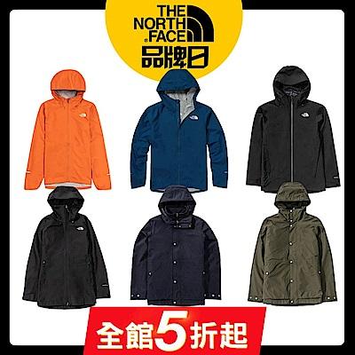 【The North Face】YAHOO獨家優惠-品牌經典男女款休閒防水透氣外套系列-6款任選