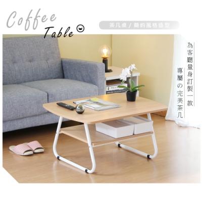 【RICHOME】巴克茶几桌I-L-TA174-<b>1</b> 80 x 60 x 42.<b>5</b> CM