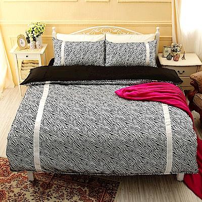時尚狂放  絲緞加大四件式鋪棉兩用被床包組