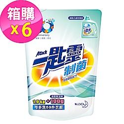 一匙靈-加量不加價 制菌超濃縮洗衣精補充包 (增量包2.0kgX6包)