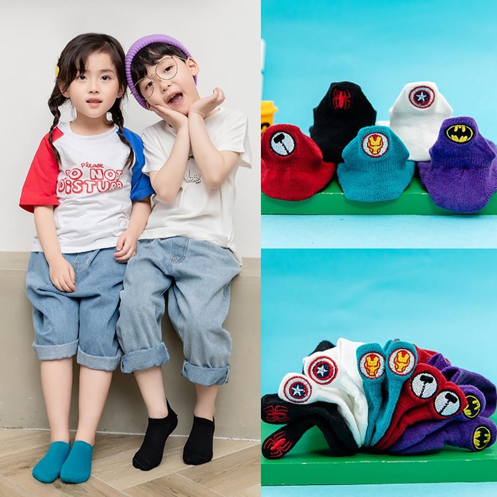 可愛超萌卡通英雄兒童大童短襪船襪(5雙1組)