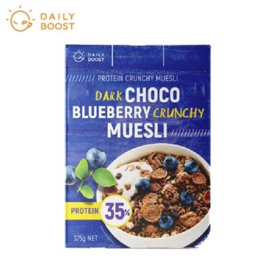 Daily Boost日卜力  黑可可藍莓蛋白酥脆穀物(375g/盒)