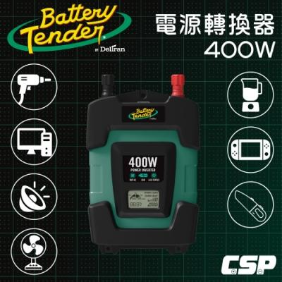 【Battery Tender】BT400電源轉換器400W(模擬正弦波)露營 戶外 表演