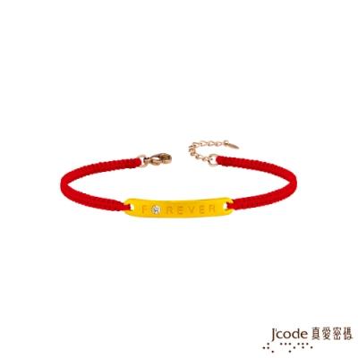 J code真愛密碼金飾 相愛到永遠黃金編織女手鍊