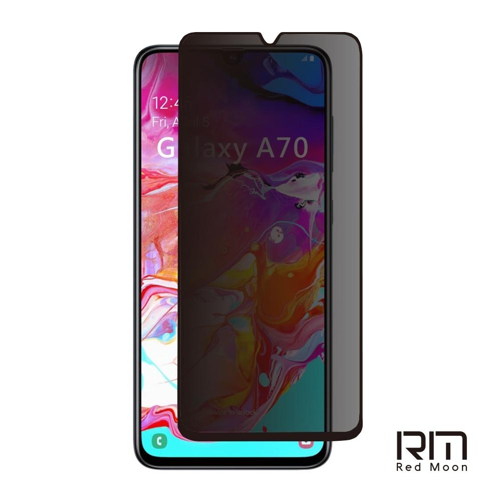 RedMoon 三星 Galaxy A70 9H防窺玻璃保貼 2.5D滿版螢幕貼