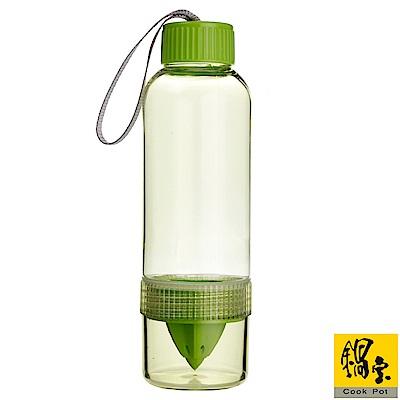 MIDORI 纖果活力杯700ML(綠) BN-0700G