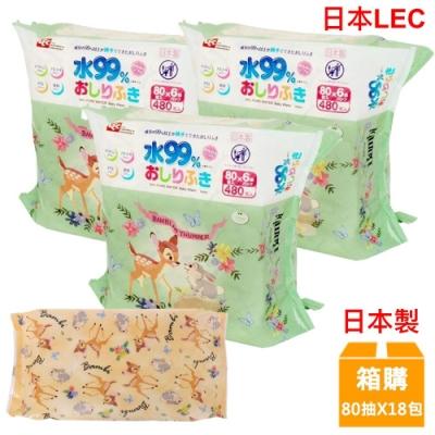 日本LEC 迪士尼小鹿斑比-純水99%濕紙巾-80抽x18包/箱