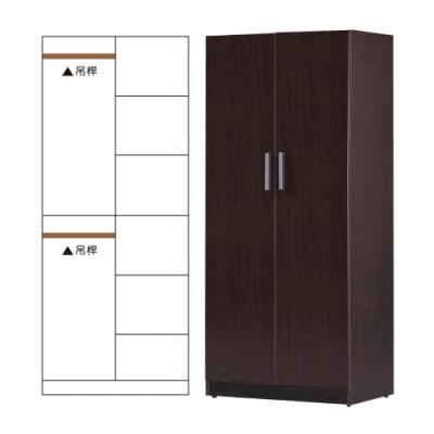 AS-防潮塑鋼六格衣櫃-81.5x61.5x200cm(五色可選)