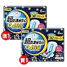 [限時搶購](買一送一)日本大王elis愛麗思 超防護極安心夜用40cm(6片/包)