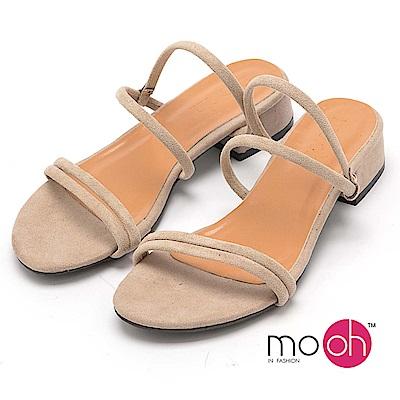 mo.oh - 麂皮絨兩穿繞帶粗跟拖鞋涼鞋-杏裸色