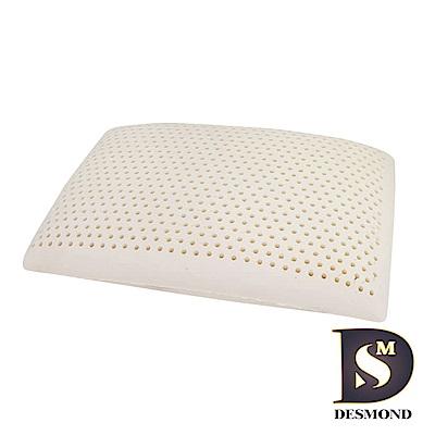 DESMOND岱思夢 100%天然乳膠枕_2入(彈力支撐型)