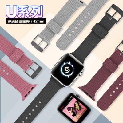 UAG for Apple Watch 系列 42mm 簡約舒適錶帶