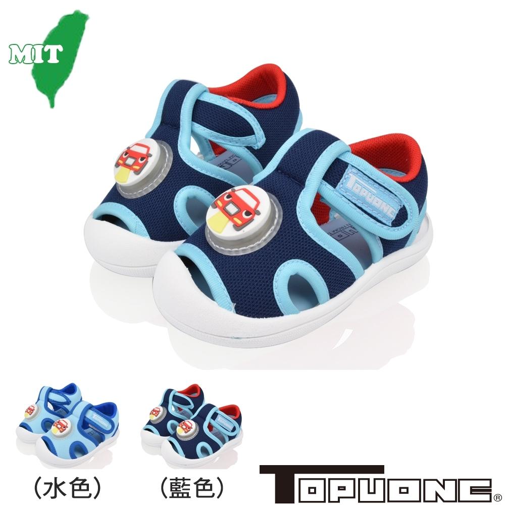 TOPUONE童鞋 護趾柔軟輕量減壓吸震寶寶學步涼鞋-水.藍