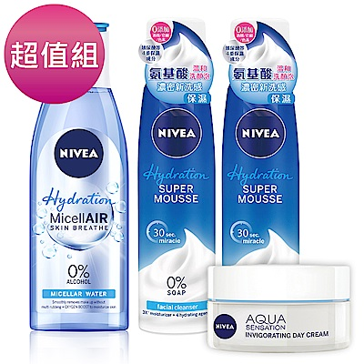 妮維雅 洗卸保濕超值組合(涵氧深層保濕卸妝水+超濃密泡沫保濕潔面慕斯x2+保濕精華霜)