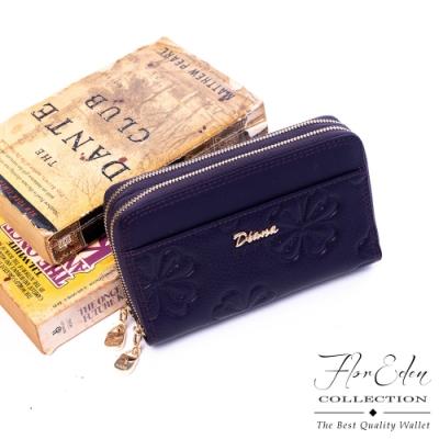 Flor Eden - 真皮立體壓花鈔票零錢拉鍊小包-共2色