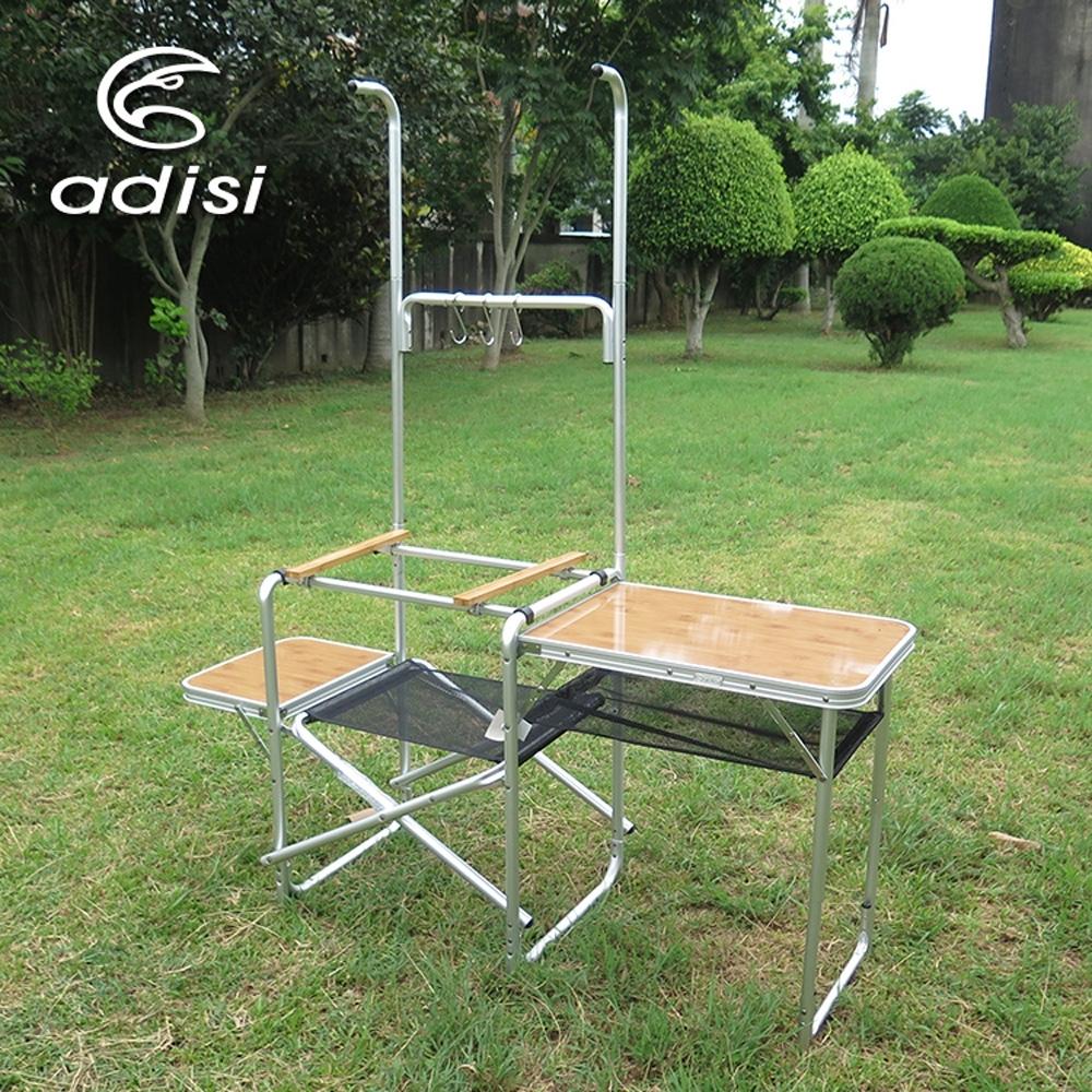 ADISI 竹風戶外廚台 AS15134 (露營、行動廚房、流理台、烹煮)