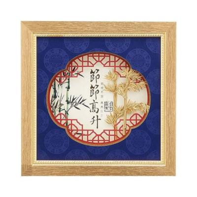 My Gifts 立體金箔畫-節節高升(鴻喜系列23.8x23.8cm)