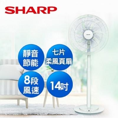 SHARP 夏普14吋DC節能電扇PJ-S14GA