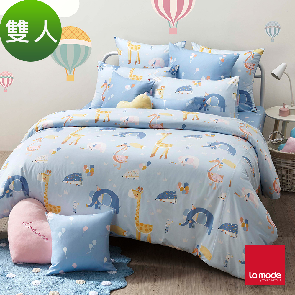 (活動)La Mode寢飾 動物嘉年華環保印染100%精梳棉兩用被床包組(雙人)