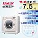 SANLUX台灣三洋 7.5KG PTC加熱乾衣機 SD-85UA product thumbnail 1
