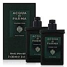 Acqua Di Parma 俱樂部古龍水 隨身噴霧補充瓶30ml x2入