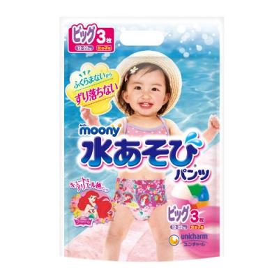 滿意寶寶 日本MOONY 玩水褲/游泳尿布 女(XL) 3片/包