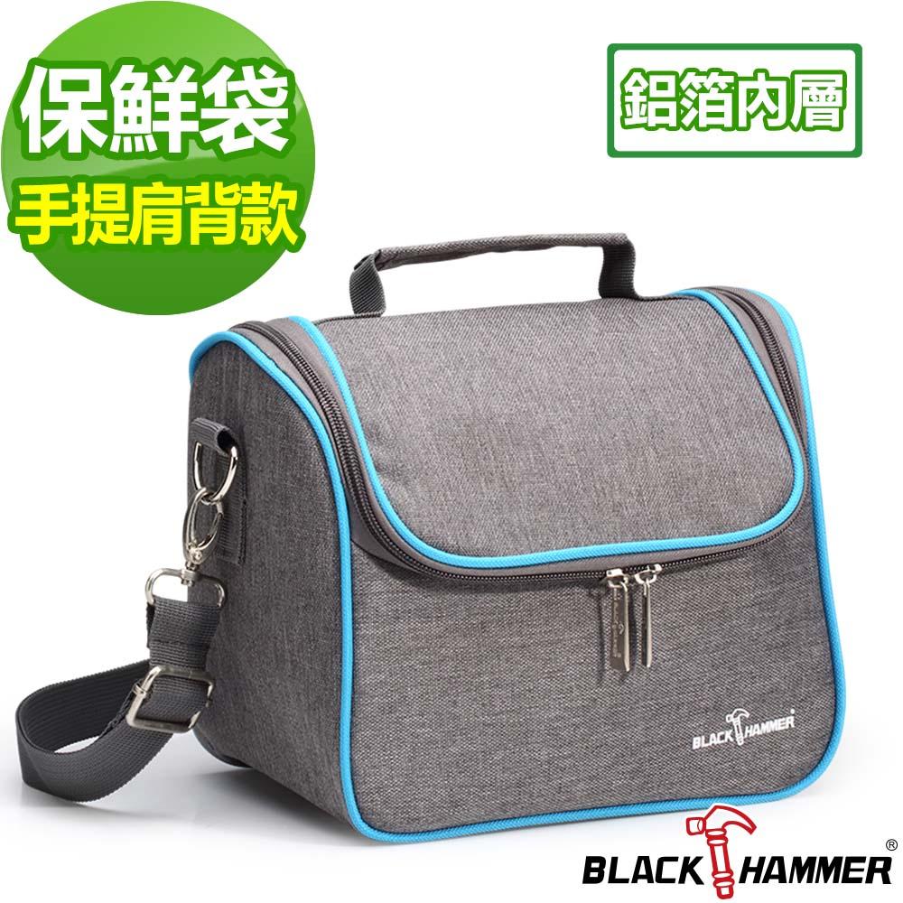 BLACK HAMMER 旅行保溫袋-手提肩背款