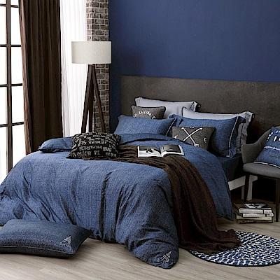 OLIVIA SIMON 藍 標準雙人床包冬夏兩用被套四件組 繡線枕 棉天絲系列