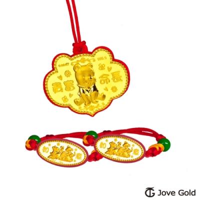 Disney迪士尼系列金飾 三件式黃金彌月禮盒-如意維尼款 0.2錢
