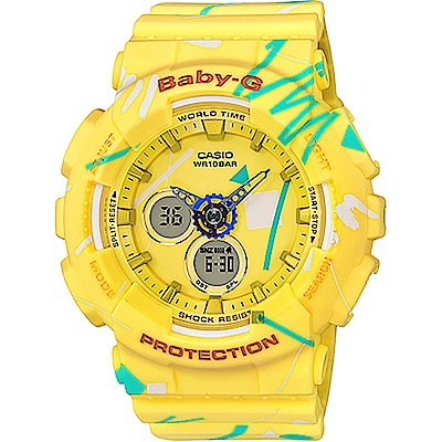 Baby-G 童趣塗鴉手錶-黃(BA-120SC-9A)