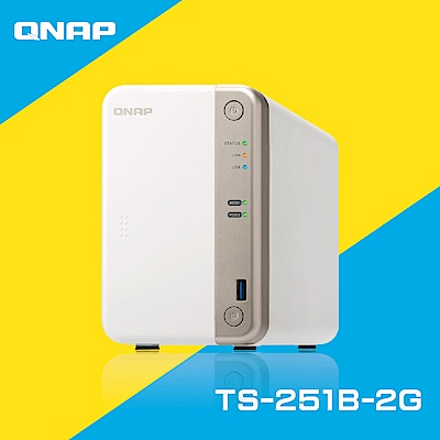QNAP 威聯通 TS-251B-2G 2Bay 網路儲存伺服器