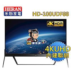 【預購】HERAN禾聯 100吋 4K HDR 內建聯網 LED液晶顯示器 HD-100UDF88