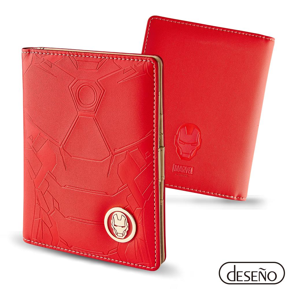 Marvel漫威英雄 胸甲浮雕護照夾-鋼鐵人