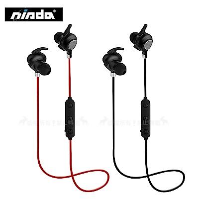 nisda 磁吸收納項圈 立體聲防潑水運動藍牙耳機