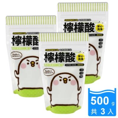 卡娜赫拉 強效去汙清潔 萬用檸檬酸 500g x3包