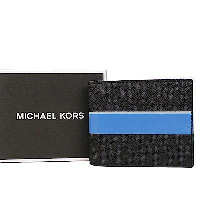 MICHAEL KORS JET SET雙色滿版八卡短夾(黑藍)