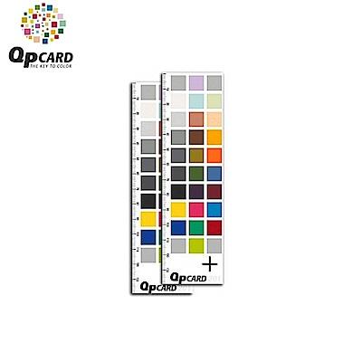 瑞典QPCard酷必數位校色板色彩測試板203(黑白35色卡+18%灰卡)校正白平衡測光qp card
