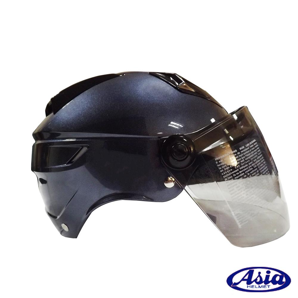 ASIA A-613螺絲款_半罩式安全帽 藍灰