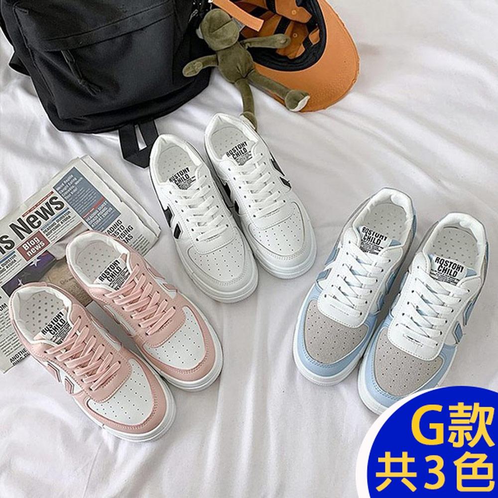 [韓國KW美鞋館]-(預購)百搭時尚好穿運動鞋 (G款-藍色)